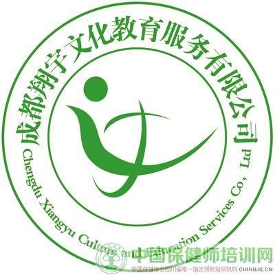 陈昭妃营养免疫学 免疫系统讲座 台湾